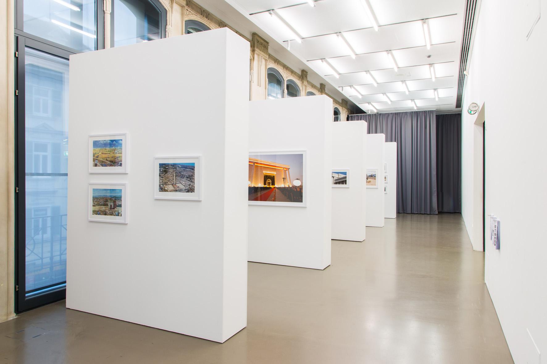 Efrat ShviliThe Jersusalem Experience | Camera Austria